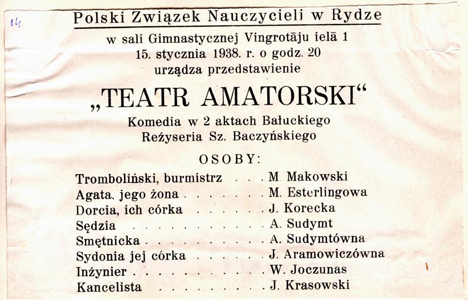 Polski Związek Nauczycieli w Rydze