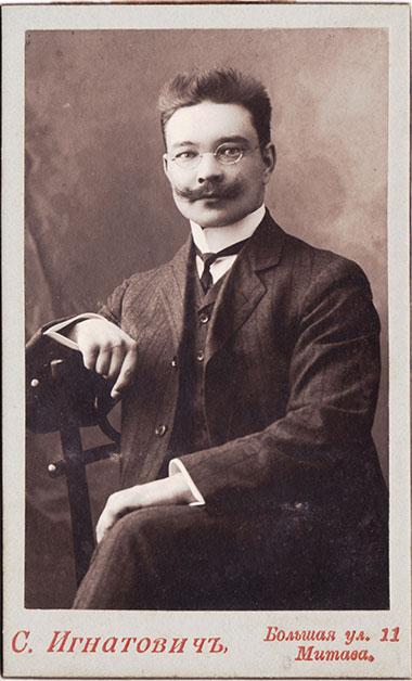 S. Ignatowicz