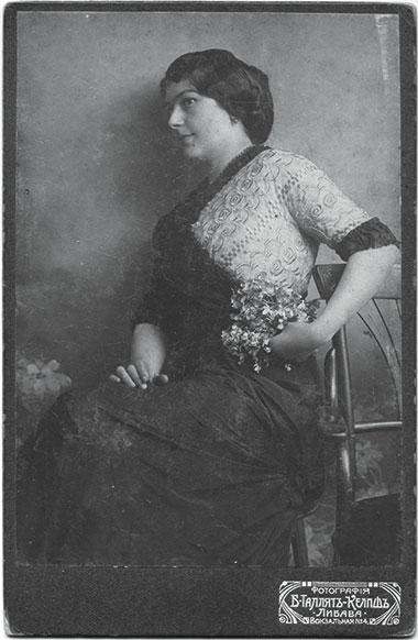Janina Tałat-Kiełpsz