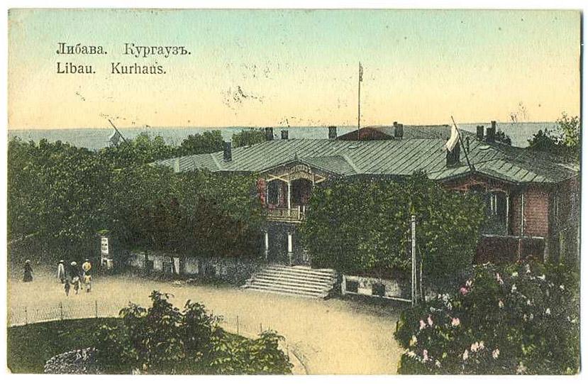 Kurhauz