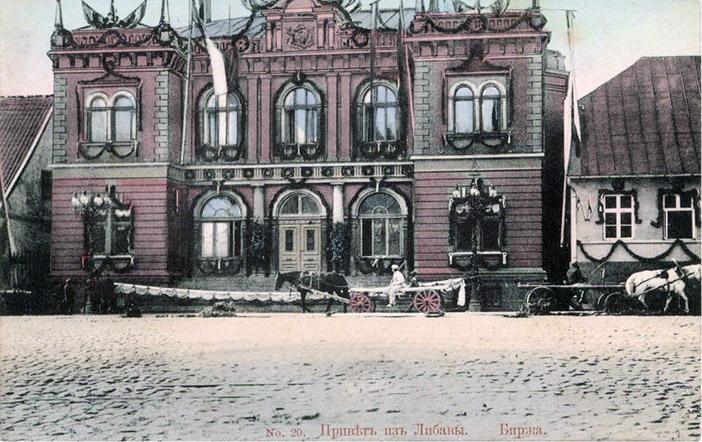 Budynek Giełdy W Lipawie.