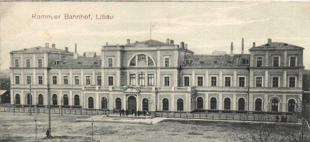 Dworzec kolejowy w Lipawie_poczatek XX w.
