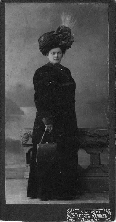 Kazimiera Salla, siostra Janiny Tałat-Kiełpsz